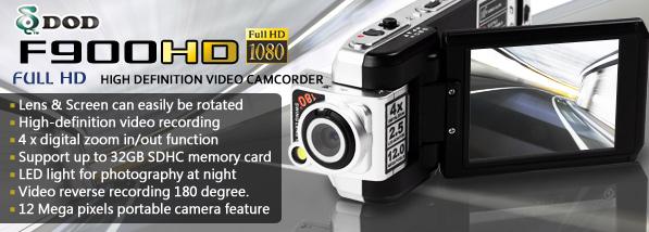 Куплю видеорегистратор f900lhd #41