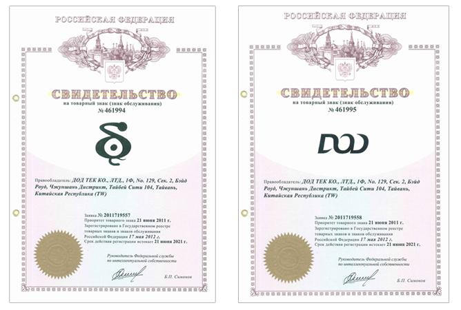 Торговая марка DOD зарегистрирована в Российской Федерации